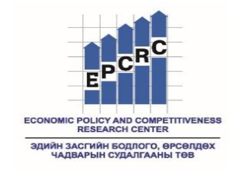 Economic Policy and Competitiveness Research Center
